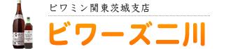 ビワミン関東茨城支店 ビワーズ二川